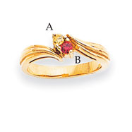 14K Gold Family Jewelry Ring Mounting